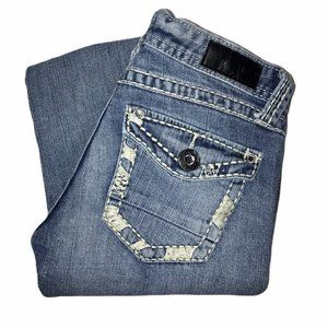 Daytrip Leo Distressed Bootcut Boot Jeans 26R 30